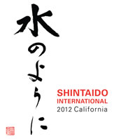 2012 International Shintaido Gasshuku Logo
